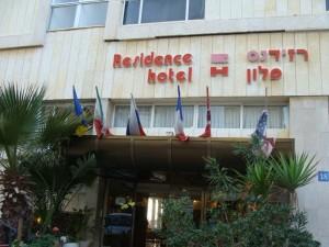1327424854_residence-hotel-netanya_4