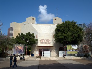 Doron_Cinema_Center_in_Tel_Aviv