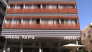 GILGAL_HOTEL_TEL_AVIV (1)