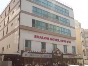 Shalom  01