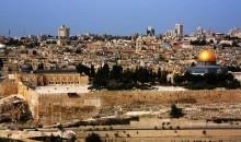 Иерусалим - город 3 религий