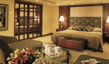 King_David_Hotel_Jerusalem_-_Duplex_Room