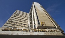 jerusalem_tower_hotel